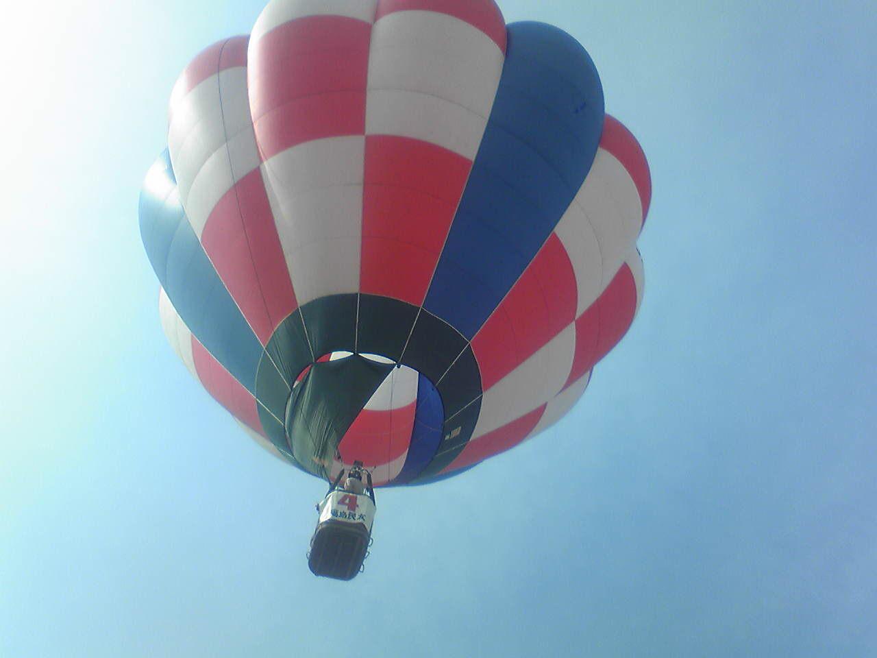 うちの気球が今飛んで行きました